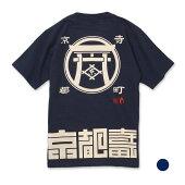 京都寺町抜染Tシャツ
