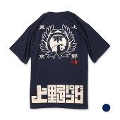 東京上野抜染Tシャツ
