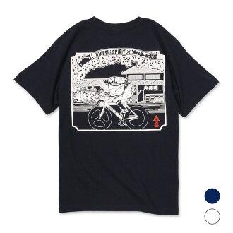 NAGA SAKURA UV T-shirt