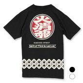 火消魂刺繍Tシャツ