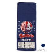 火消魂×ウルトラセブンタオル(クーポン対象外)