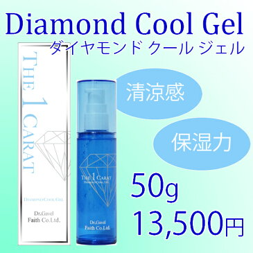 Dr.Gavelウルトラ ホットモード専用Diamond Water