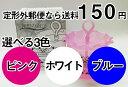 Imgrc0068951151