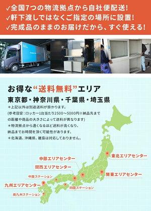 【中古】6人用ロッカーメールロッカーパーソナルロッカーイトーキ地域限定送料無料
