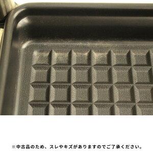 【中古】傘立て20〜30本用イトーキ送料無料