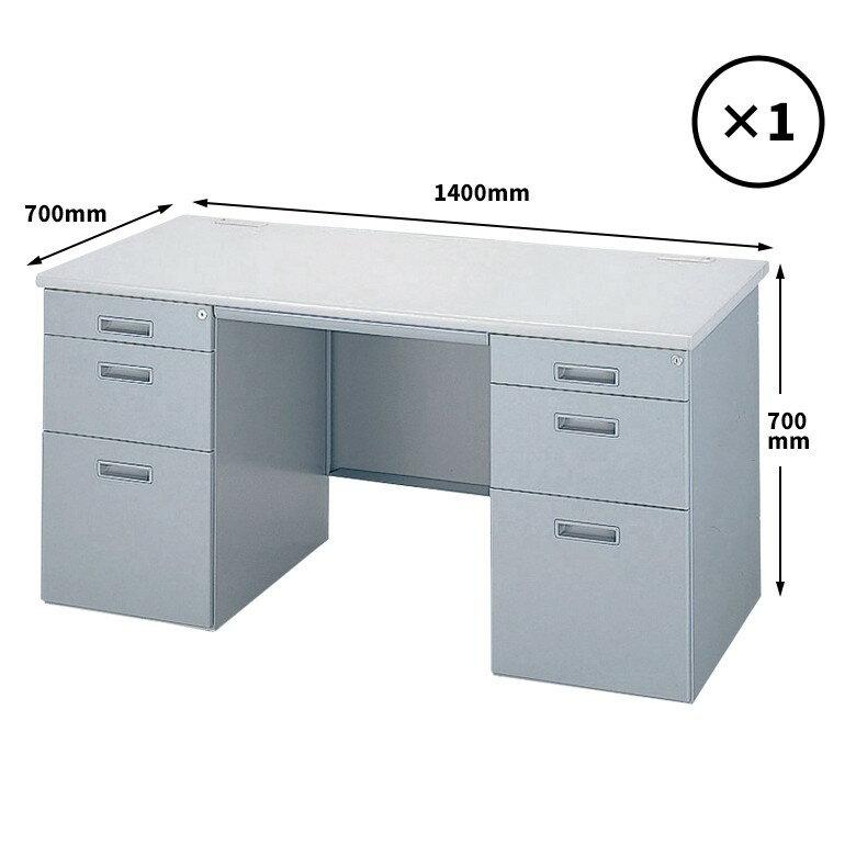 オフィスデスク オフィスチェア 3人用セット両袖机×1、片袖机×2、チェア×3 グレー系 配送地域限定