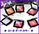 ♪まるでローズブーケの色彩♪♪【ANNA SUI(アナスイ)】 ローズチークカラー 全6種  <チ...