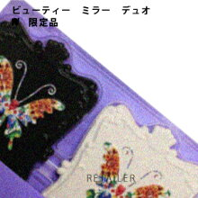 ann-296-01_【ANNASUI】アナスイ_ビューティーミラー_デュオN_限定品