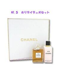 ♪クリスマスコフレ2011 ♪★即納!限定★ 【CHANEL】 シャネル No.5ホリデイデュオセット(N...