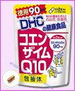 ★☆サプリで手軽にコラーゲン補給☆★♪ <10%OFF> DHCコエンザイムQ10包接体 徳用90日分 ...