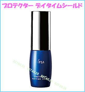♪☆デイタイム【IPSA】イプサ プロテクター デイタイムシールド 30ml  <SPF30 …
