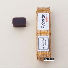 ♪【とらや】竹皮包羊羹 おもかげ1本(箱なし) 700g<黒砂糖入羊羹・ハーフサイズ2本入り>…