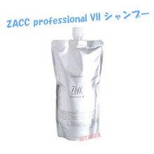 いつもサロン仕立ての髪質に♪♪【ZACC】ザックプロフェッショナルVIIシャンプー 500ml<シャ...