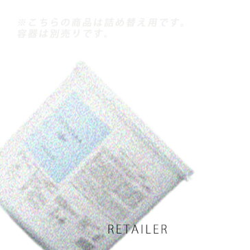 ♪3kg業務用【COTA】コタコタセラ スパトリートメント 3kg 業務用 <コタセラスパシリーズ><医薬部外品>