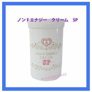 即納★リニューアル★ 大容量 ノンFエナジークリームSP 650g <ボディクリ...