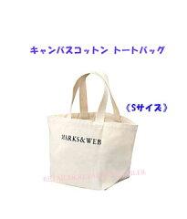 シンプルなデザインのバッグ♪【MARKS&WEB(マークス&ウェブ)】キャンバスコットン トートバ...