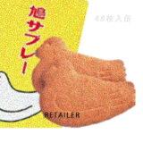 ♪ 48枚入缶 【豊島屋】 鳩サブレー<お菓子・スイーツ・焼き菓子><サブレ・クッキー><ギフト・贈り物に>