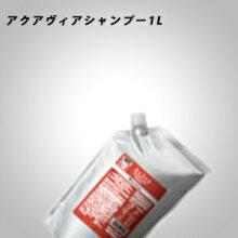 jap-6272-01【Aujua】オージュア_アクアヴィアシャンプー1L
