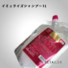jap-6285-01【Aujua】オージュア_イミュライズシャンプー1L