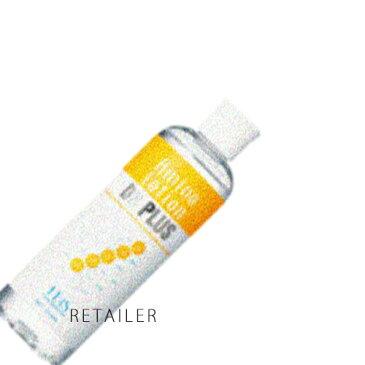 即納【EBiS】 エビス アミノローションDXプラス 310mL<化粧水・ローション><保湿化粧水・保湿美容液><デラックスプラス・アミノローションDX PLUS><EBiS化粧品・エビス化粧品>