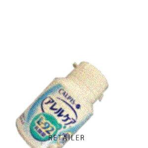 ♪ ボトルタイプ カルピス株式会社健彩生活 アレルケア120粒ボトル入り <サプリメント>