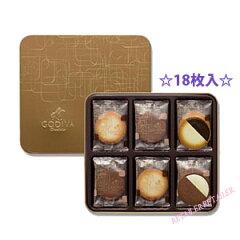 大人気のゴディバ♪♪【GODIVA】ゴディバ クッキーアソートメント 18枚入  ゴディバ紙袋付き ...