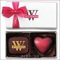 limited-0743-01_【WITTAMER】ヴィタメール_ショコラドヴィタメール(クールルージュ入り)_2個入