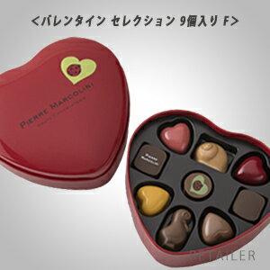 ピエールマルコリーニ バレンタイン セレクション チョコレート バレンタインデー