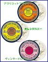 ♪たっぷり潤い、たっぷり保湿♪【L'OCCITANE(ロクシタン)】 シアリッチボディクリーム 全3...
