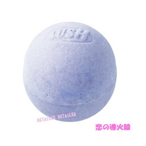 ★LUSHで楽しいバスタイムを★ ★【LUSH】ラッシュ 恋の導火線 約180g [バスボム] <入浴剤>