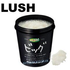 ★プレゼントにも★ ★【LUSH】ラッシュ ビッグ[リキッドシャンプー・ビック] 310g
