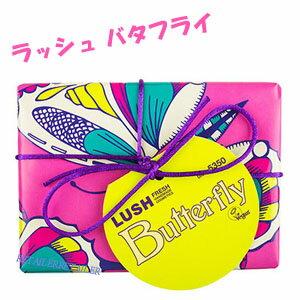 ★【LUSH】ラッシュ ラッシュバタフライ[ギフトセット]