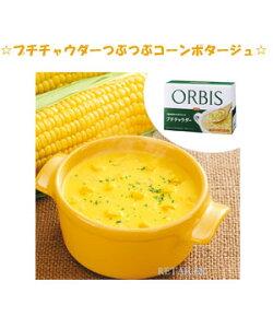 5%OFF♪食べるスープで速攻ダイエット☆♪【ORBIS】オルビスプチチャウダーつぶつぶコーンポタ...