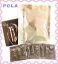 ★セットでお試しくださいっ★お試しサイズ ★新★  【POLA】ポーラ B.A ザローション&ミ...