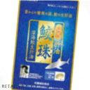 ♪<5%OFF!> えがおの肝油 鮫珠 1袋(400mg×62粒入り) <サプリメント・笑顔・...