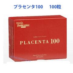 ★高濃度プラセンタ★ 即納 ★100粒 【プラセンタのR&Y】 プラセンタ100レギュラーサイズ 1...