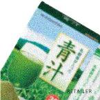 ♪ 世田谷自然食品乳酸菌が入った青汁 30包入<健康食品・顆粒タイプ・あお汁>