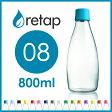 リタップ Retap Bottle 08 /リタップボトル 800ml/ウォーターボトル リタップ08北欧 デザイン デンマーク 生まれの ガラスボトル おしゃれ タンブラー 16色のカラーキャップ