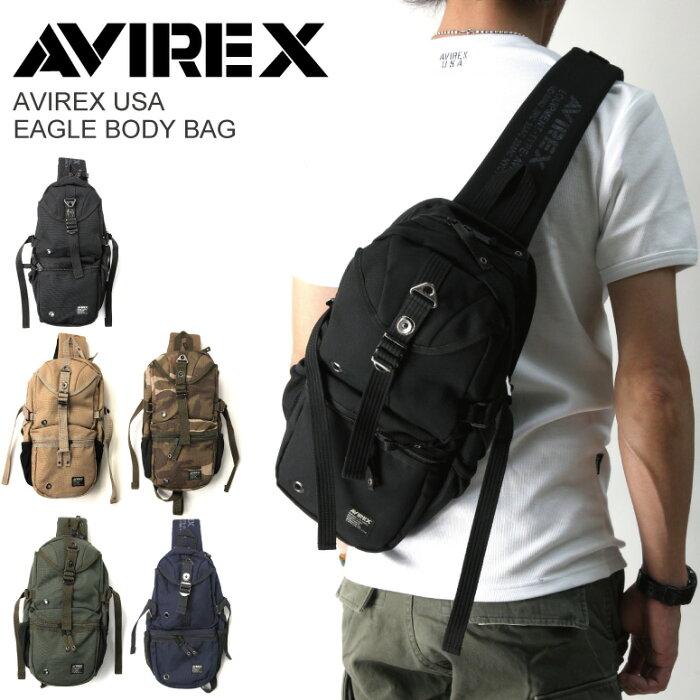 AVIREX/アビレックス/avirex/アヴィレックス・イーグル ボディバッグ【コンビニ受取対応商品】