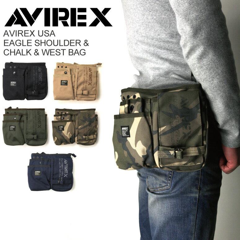 AVIREX/アビレックス/avirex/アヴィレックス・イーグル ショルダー&チョーク・ウエストバッグ【コンビニ受取対応商品】