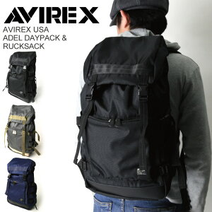 【送料無料】AVIREX(アビレックス)アデルシリーズデイパックリュックサック