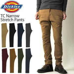 【送料無料】Dickies(デッキーズ)TCナローストレッチパンツ