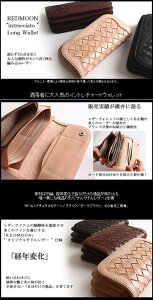 REDMOONレッドームーン編み込みイントレチャート(メッシュ)【別注】ロングウォレットRY-SMW-02CS