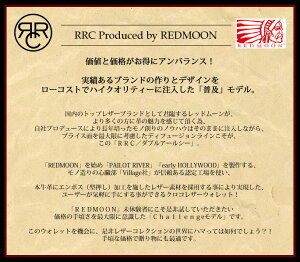 REDMOON/レッドムーンRRCラウンドファスナー・ウォレットRRC-LP2000-ECD