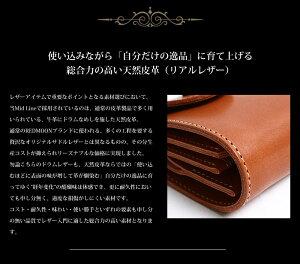 REDMOONレッドムーン別注二つ折り財布HR-01A-MIDタン赤茶メンズ二つ折り財布ショートウォレットレザー