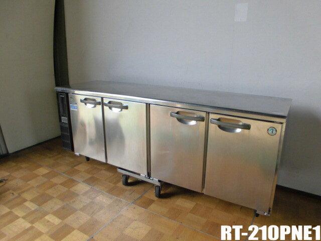 【中古】厨房 ホシザキ 業務用 台下冷蔵庫 コールドテーブル RT-210PNE1 100V 502L W2100×D600×H800mm