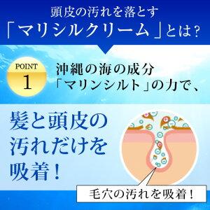 【リーブ21】【リーブ21頭皮用トリートメント】マリシルクリーム(150g)