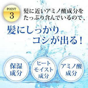【リーブ21】新感覚!頭皮用トリートメントマリシルクリーム(150g)頭皮のクレンジング沖縄の天然素材で、髪と頭皮の汚れだけを吸着!潤いとコシが出るシャンプー補助マリンシルト