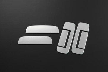 【REIZ(ライツ)】エブリィワゴン(DA17W)/エブリィバン(DA17V)クロームメッキ ドアハンドルカバー ABS製