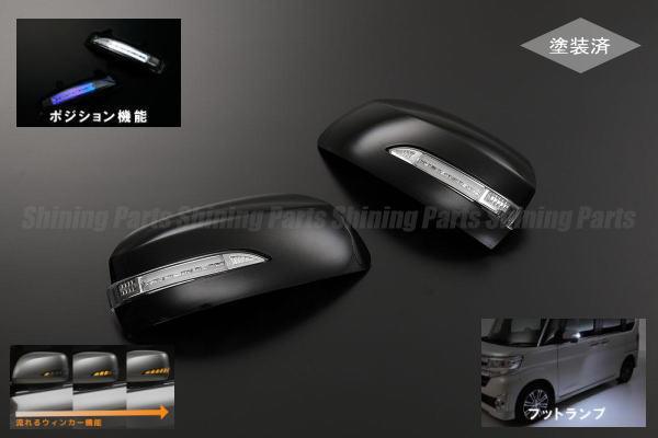 外装・エアロパーツ, ドアミラー REIZ()Ver(LA100SLA110S) LED DAIHATSU